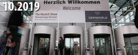 Gaura Pearls at Munich GEMWORLD 2019 ...